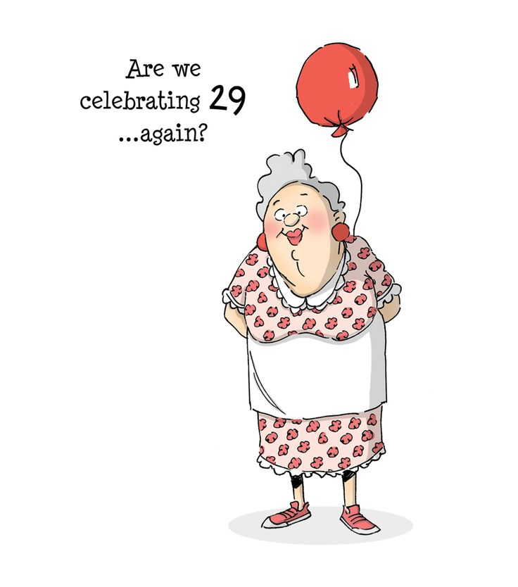 картинки с днем рождения старушка 30 лет как