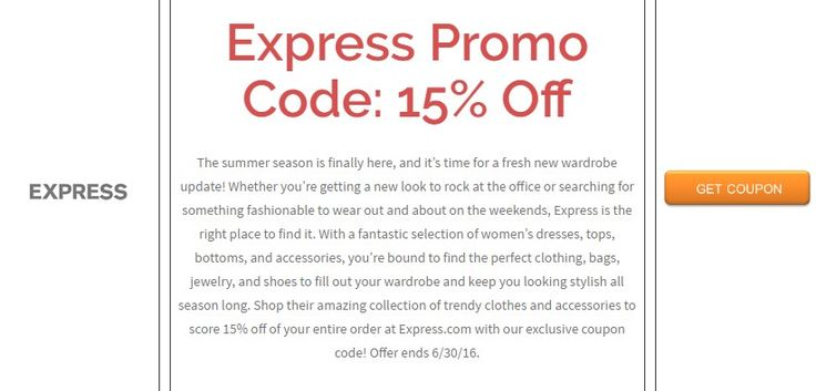 Brought to you by http://www.imin.com and     http://www.imin.com/store-coupons/express/