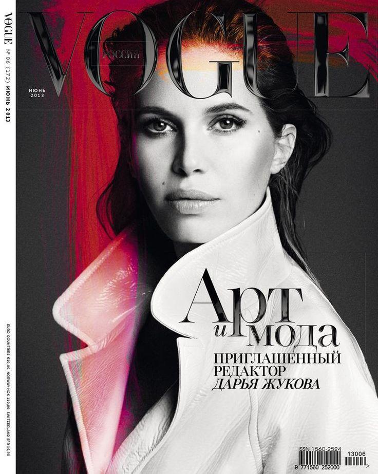 Vogue Russia June 2013 : Dasha Zhukova by Patrick Demarchelier