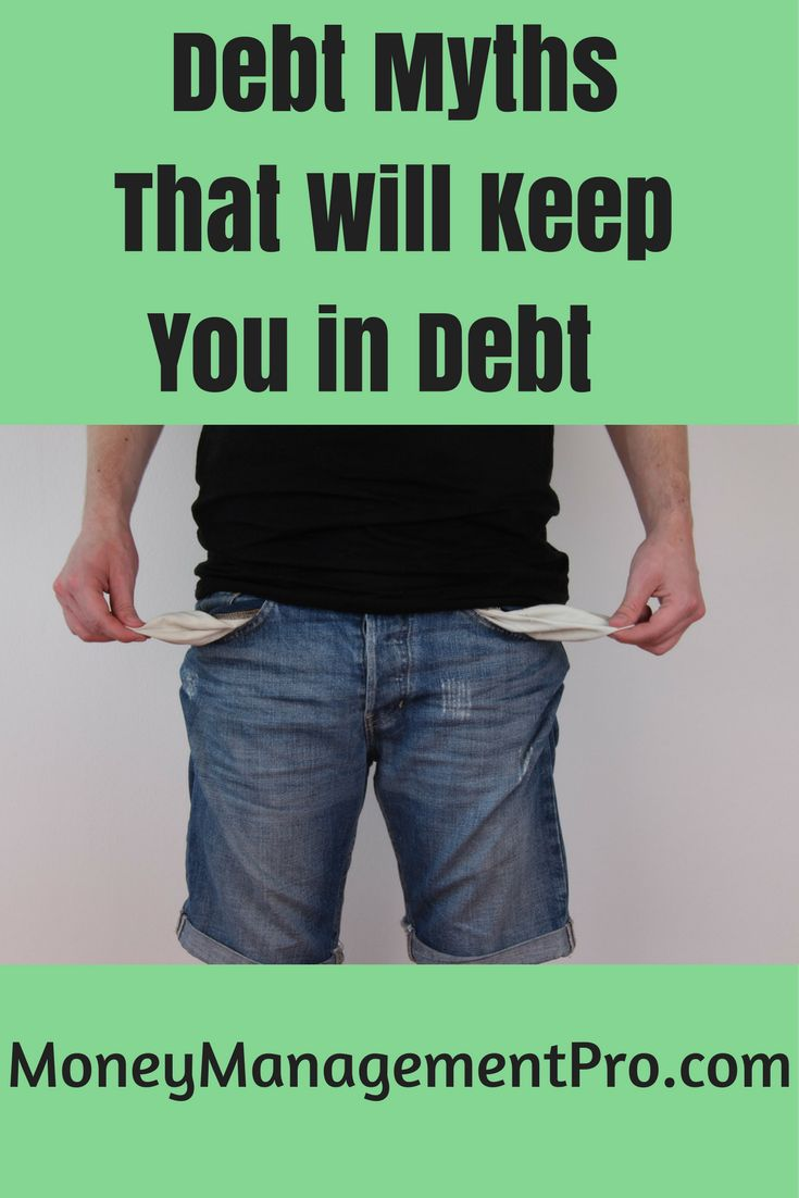 Avoiding these debt myths will help you take better control of your money and once and for all payoff and debt.