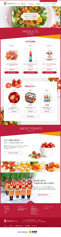 甜和酸味绝妙的番茄J农庄在线商店,来源自黄蜂网http://woofeng.cn/
