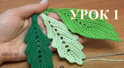 ... lessons crochet on Pinterest Free pattern, Crochet edging patterns