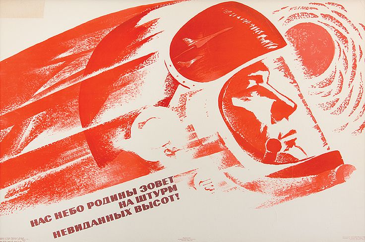 Darker Shades of Red: Soviet Propaganda Art from the Cold War Era at the Museum of Russian Icons, Clinton, MA