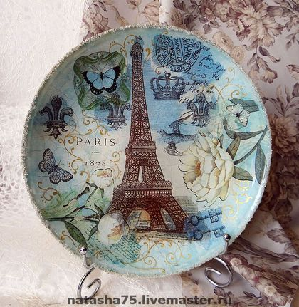 "Тарелка декоративная ""Весенний Париж"" - Париж,белые цветы,бабочки,эйфелевая башня"