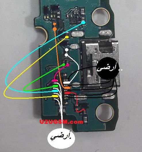 Samsung J5 J510 Home Key Button Not Working Problem Solution