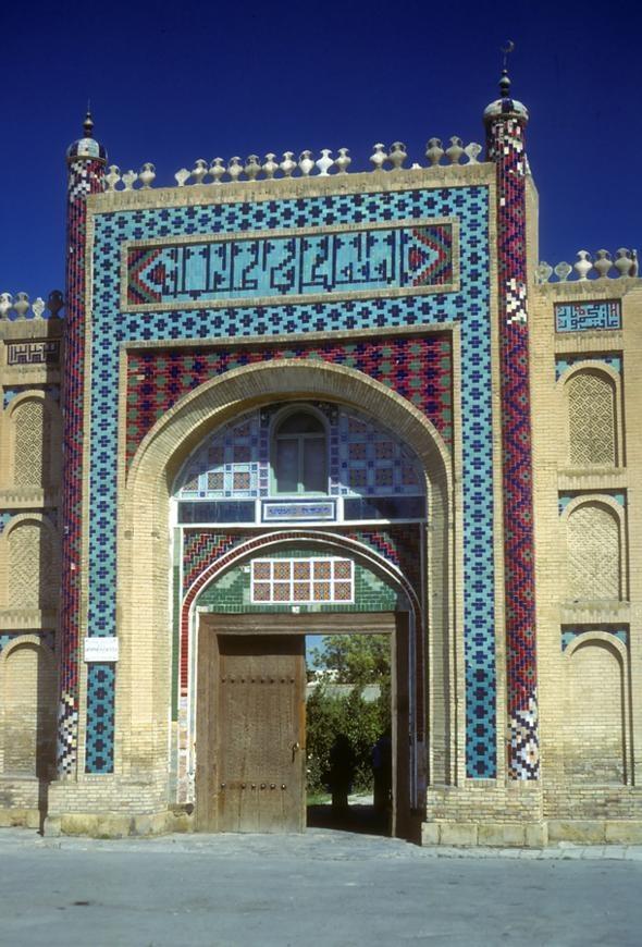 Registan, Samarkand, UzbekistanSamarkand, Pinterest Pin, Silk Roads, Maine Coon, Cute Ideas, Registan, Long Distance, Places, Click Image