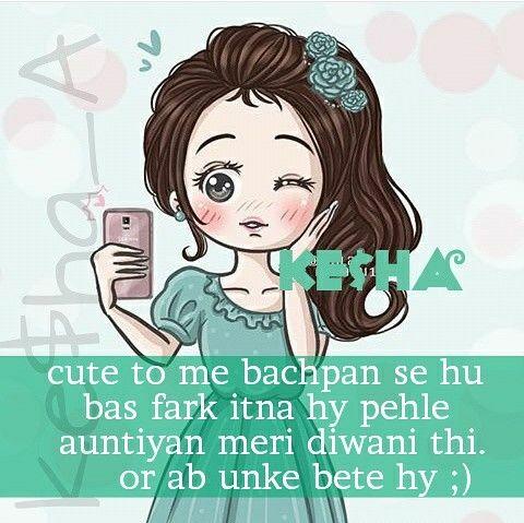 Uff ye noor
