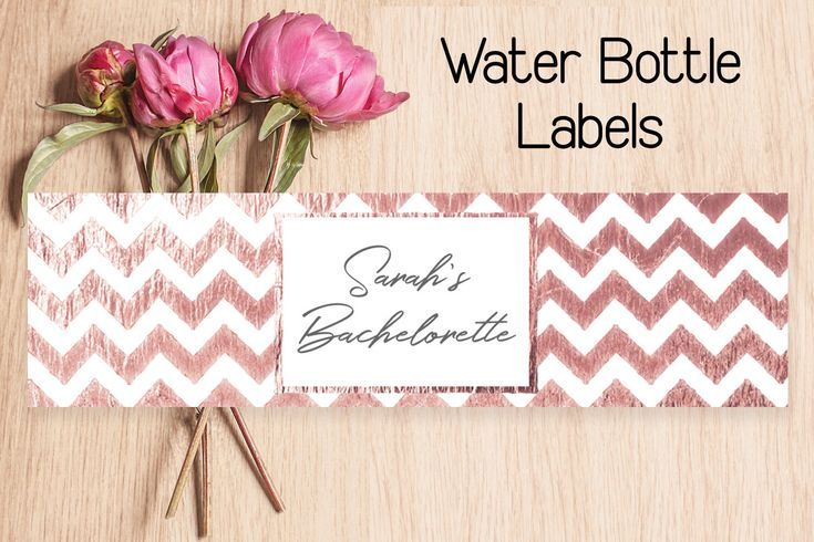 Get wild ladies! Rose Gold Chevron Printable Water bottle Label, Bachelorette Water bottle Label, bridal shower water bottle printable, hen party #rosegold #bacheloretteparty #chevron #waterbottlelabels #bridalshower #bachelorette #party