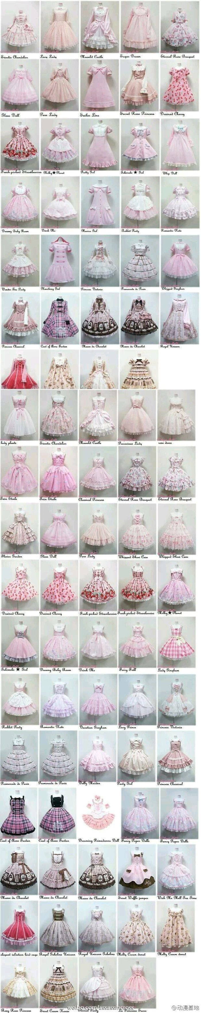 Choose a lolita dress.Which is your favourite?