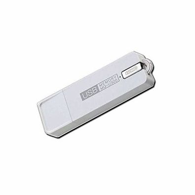 Voice Recorder To Catch A Cheater