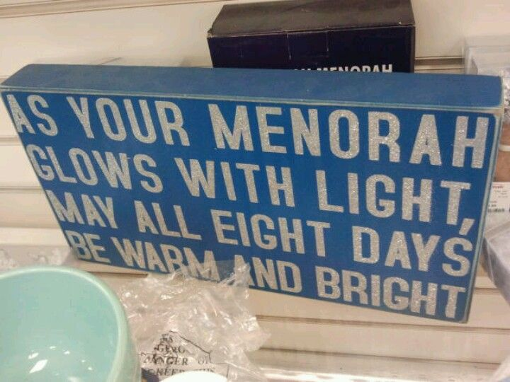 As your menorah glows... #chrismukkah