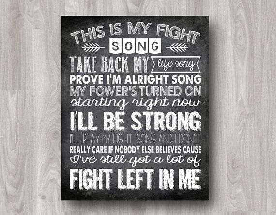 This is My Fight Song Take Back My Life Song - Motivational Song Lyrics Printable Typography Chalkboard Poster