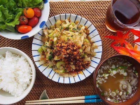 セロリ好きが完全降伏「無限セロリ」は、もはや箸を止めるのが不可能レベル - macaroni