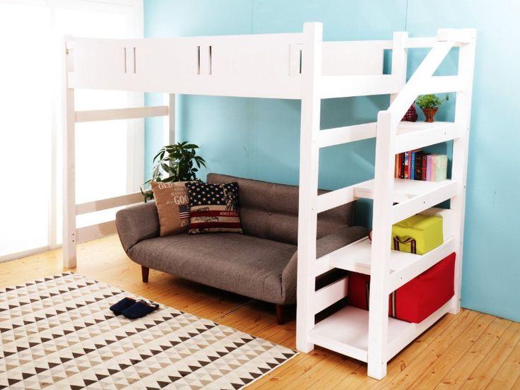 お洒落!頑丈!存在感抜群!木製ロフトベッドの魅力 — 眠りの情報発信 ... 階段付きロフトベッドが解決!意外と昇り降りの大変なロフトベッド