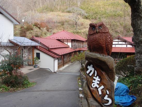 鎌倉温泉:Kamagura-Onsen:Zao:Miyagi