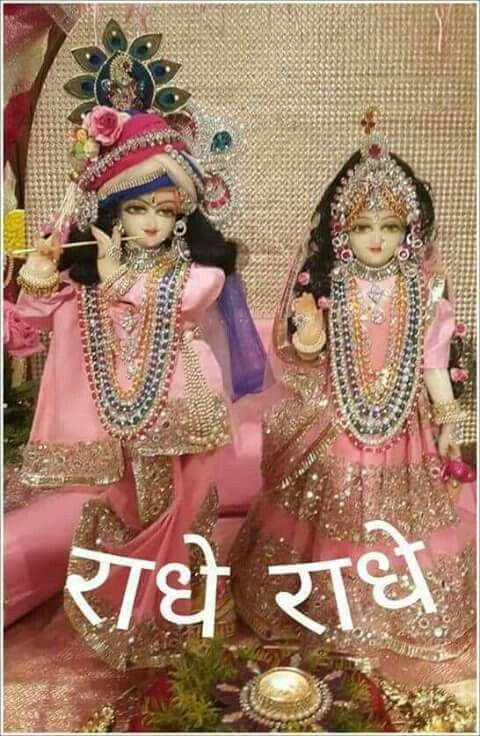 Radha Krishna........