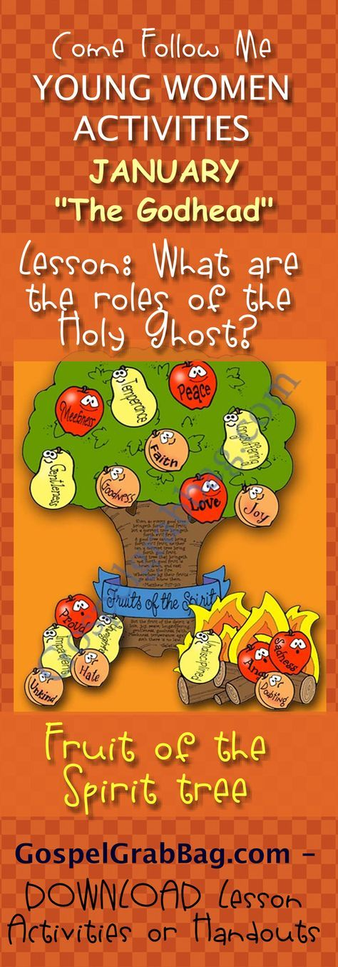 HOLY GHOST: Come Follow Me – LDS Young Women Activities, January Theme: Godhead, Why is Jesus Christ important in my life?, handout for every lesson, ACTIVITY: Fruits Of the Spirit Tree POST-AND-PRESENT – Sharing Time, Gospel grab bag – handouts to download from gospelgrabbag.com