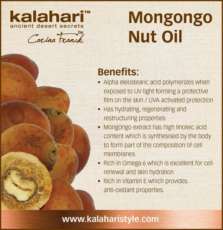 Mongongo Nut Oil Found in the Sub-Saharan African region the Mongongo nut derives from the Mongongo tree botanically known as the Schinziophyton retaining tree.