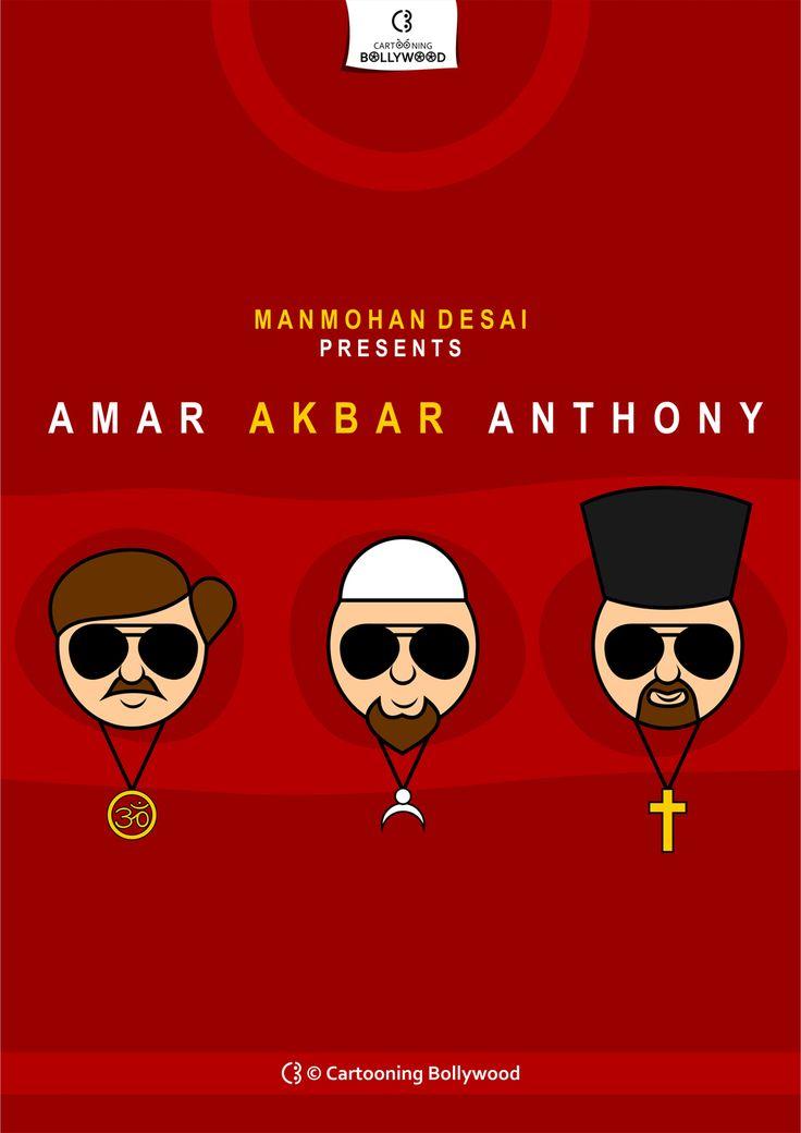 Amar Akbar Anthony movie poster tee.... ©DhruvParnami