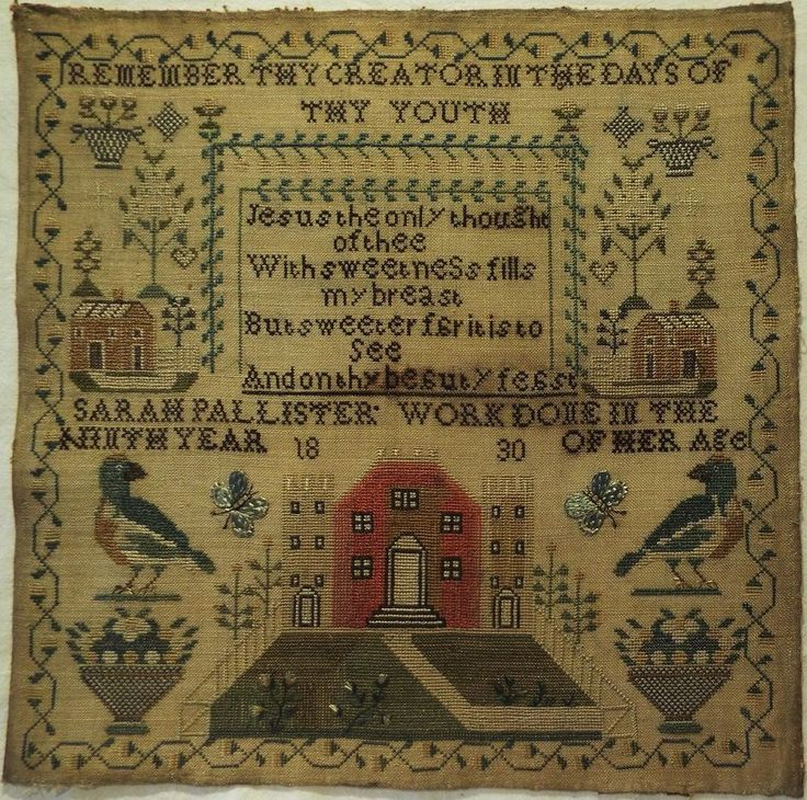EARLY 19TH CENTURY RED HOUSE SAMPLER BY SARAH PALLISTER AGED 9 - 1830