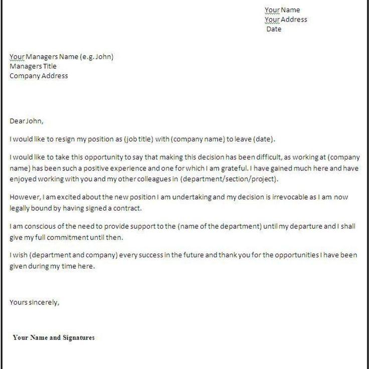 the 25  best resignation letter format ideas on pinterest