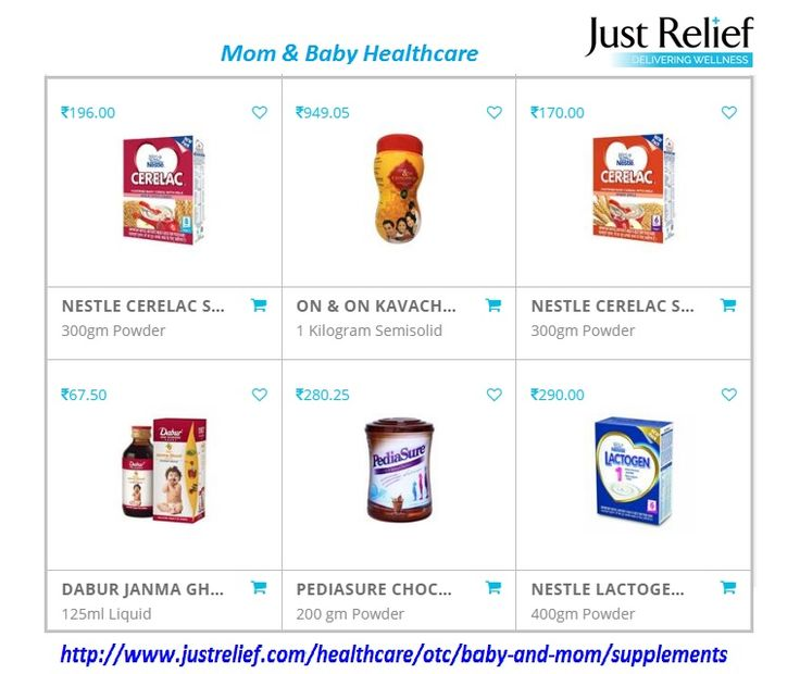 Buy every baby and mon supplements online with Just Relief. You can buy many more things like milk powder, dipers, medicine and other health related equipemnts. To get more information visit: http://www.justrelief.com/healthcare/otc/baby-and-mom/supplements