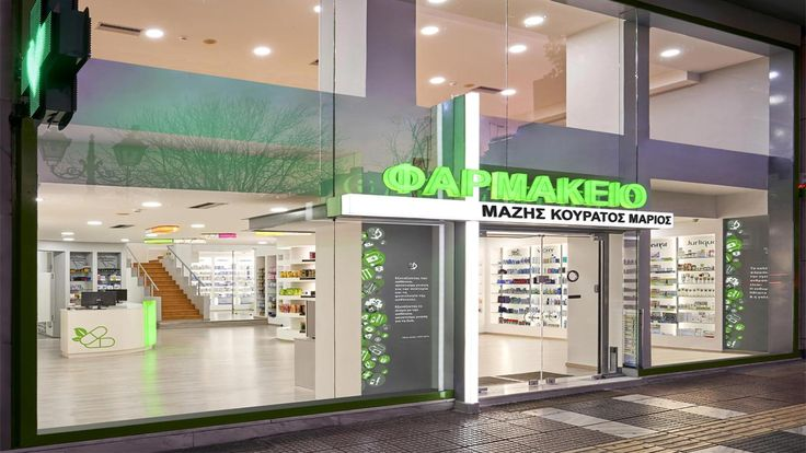 339 best images about pharmacy facades on pinterest drug store athens greece and vitoria. Black Bedroom Furniture Sets. Home Design Ideas