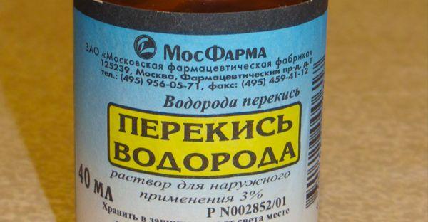 Пероксид водорода считается абсолютно безопасным и натуральным антисептиком. Это недорогое, но высокоэффективное средство должно быть в аптечке у каждого. С помощью раствора перекиси водорода можно н…
