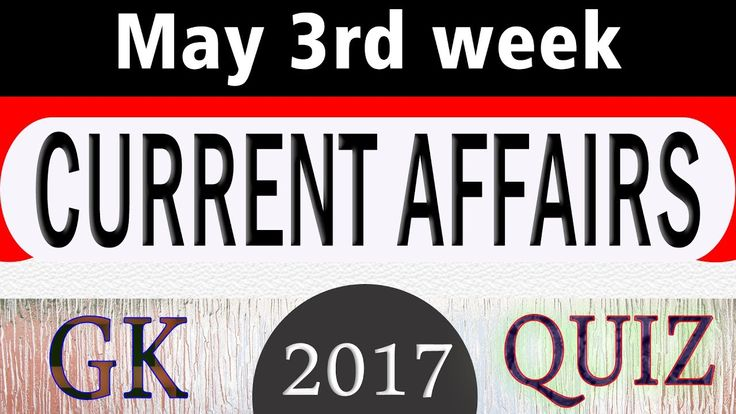 May 2017 3rd week - Latest Current Affairs GK Quiz Questions with Answer...