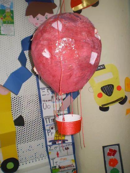 5ο ΝΗΠΙΑΓΩΓΕΙΟ ΚΑΛΑΜΑΤΑΣ- Αερόστατο με χαρτοπολτό ΚΑΙ ΑΥΤΟΚΙΝΗΤΑ ΜΑΣΚΕΣ