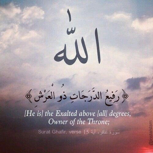 the 25 best islamic images with quotes ideas on pinterest