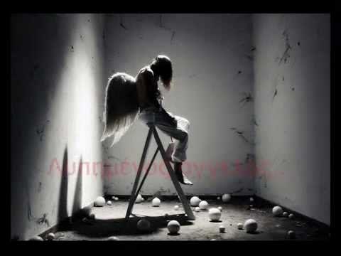 Λυπημένος άγγελος...  -  Νικόλας Τσάρας