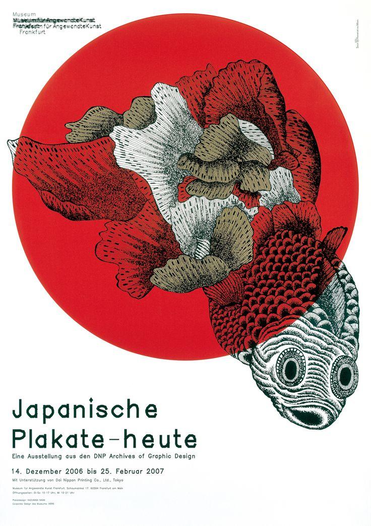 Poster for Frankfurt exhibition by Kazumasa Nagai