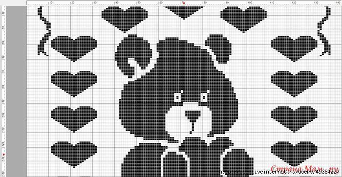 Teddy bear graphgan 1