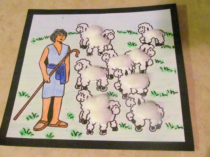 Creating Homemade Happiness While Raising Homegrown Girls: Lesson 14: David the Shepherd Boy