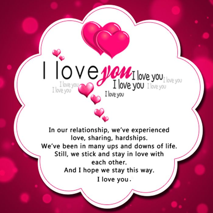 You Re The Best Wifey Love Messages For Husband Message For
