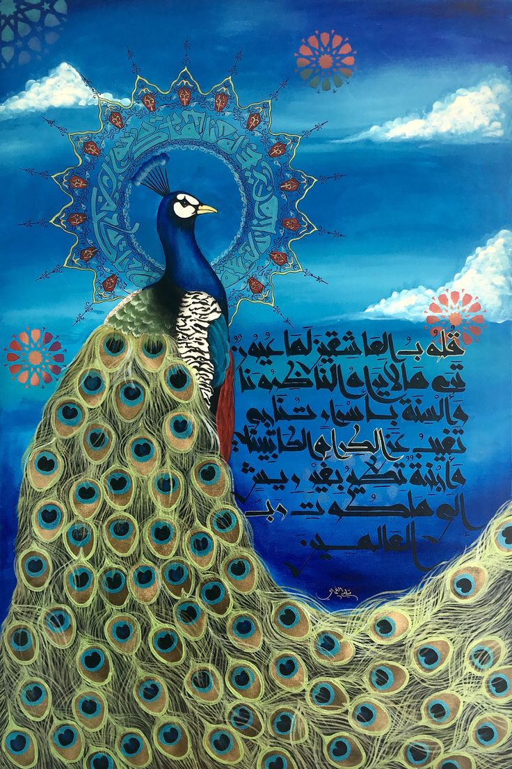 Hearts  By Sami Gharbi - Tunisia Acrylic on Canvas  الخطوط : قيرواني .  80x120cm www.facebook.com/samicalligrapher www.behance.net/samigharbi www.pinterest.com/samigharbi www.artmajeur.com/samicalligrapher #arabiccalligraphy #samigharbi #calligraphiearabe #arabicart