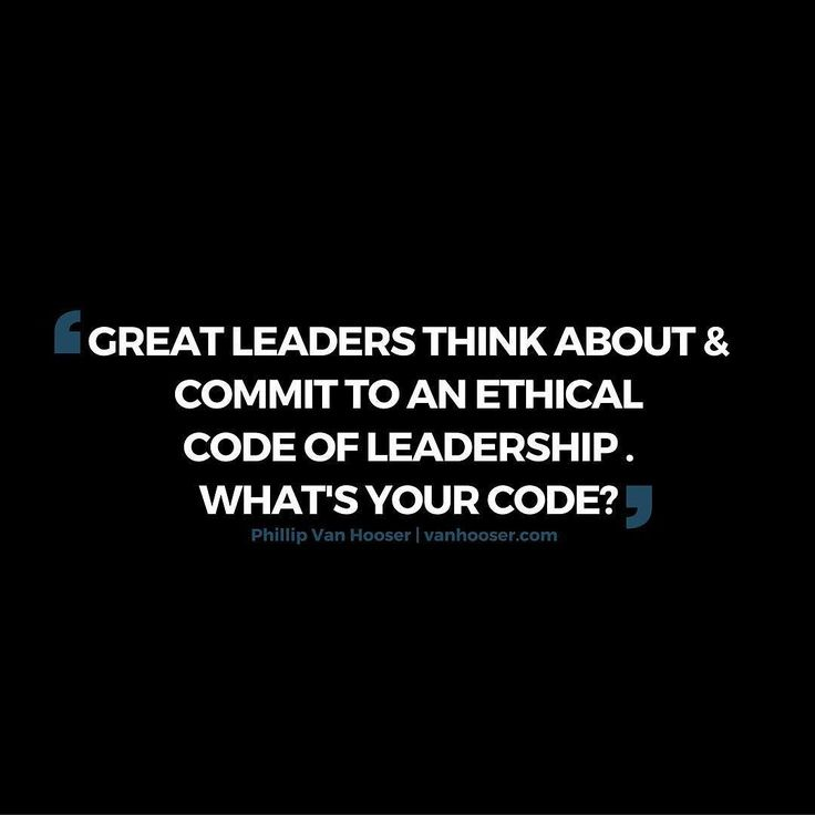 Leadership And Ethics Quotes: 56 Best Leadership Quotes Images On Pinterest
