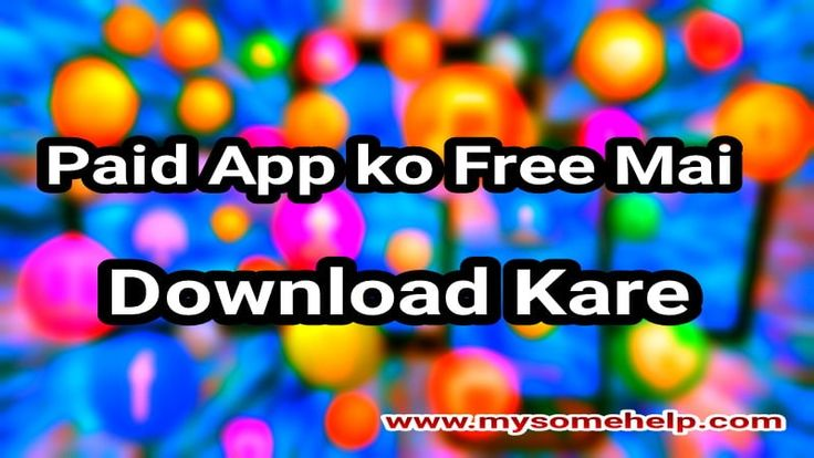 Download paid apps for free . Friends Apko Mai paid apko free Download karne ke liye our ek extra tips de rahe hu . Jisse ap koi vi paid app free download...