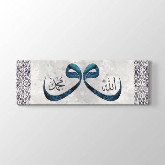 Vav Harfi Turkuaz Allah Muhammed Tablosu