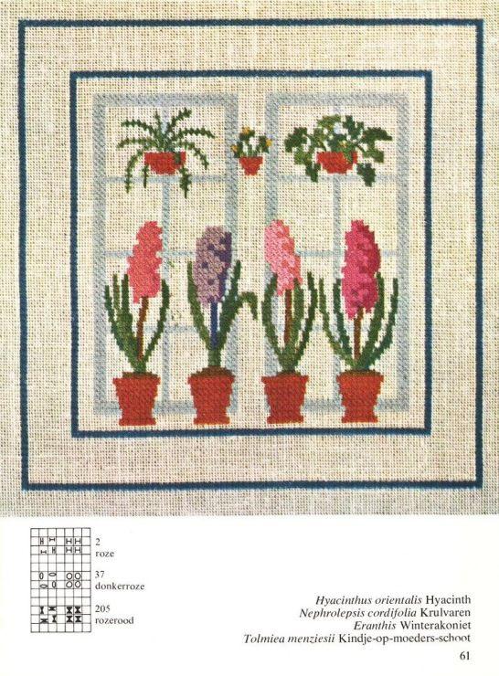 Gallery.ru / Фото #26 - Cross Stitch Pattern in Color - Mosca