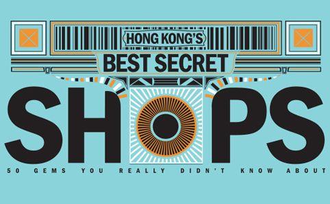 Shopping, style and beauty in Hong Kong | Hong Kong's best secret shops