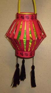 Love adding the chinese characters to the lantern and the image behind it.  Could put a glow stick in for added fun!