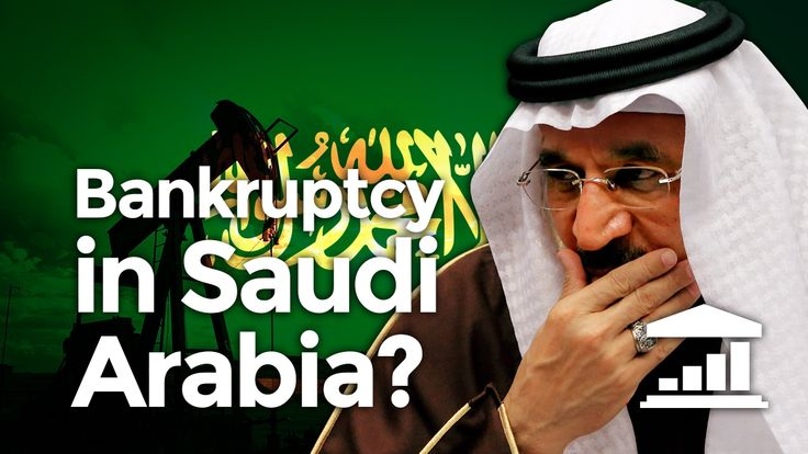 Is Saudi Arabia on the brink of bankruptcy? Rumors say that the oil there will run out in less than ten years, as the manipulation of the oil price during the last years (owing to the tension between the US and Russia) forced Saudi Arabia to overproduce oil, and now it seems that it is about to extinct very soon!  Reblogged from the YouTube user VisualPolitik EN - link  https://www.youtube.com/watch?v=fo2OcIn3RKc