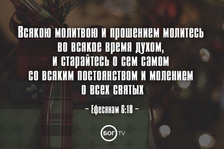 #ЖИЗНЬИИСУСА #ПОГОВОРИСБОГОМ #БОГТВ #BOGTV #BOGMEDIA