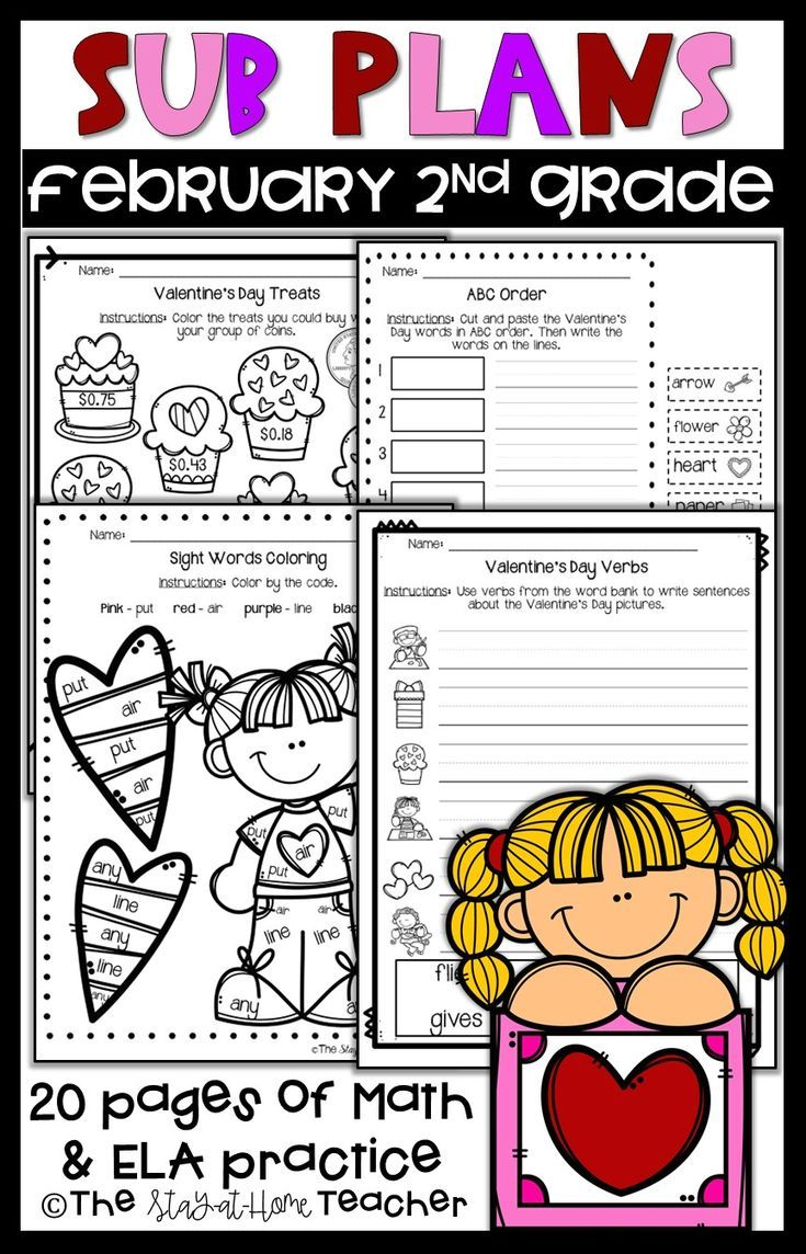Sub Plans Packet NO PREP Review Worksheets for February 2nd Grade    Substitute lesson plan [ 1144 x 735 Pixel ]