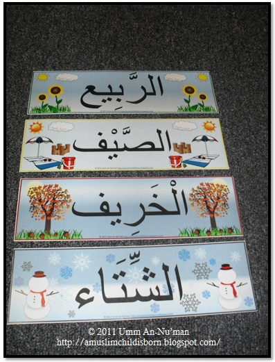 Calendar - Seasons in Arabic