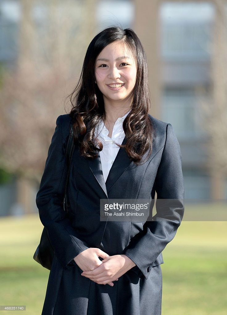 Princess Kako of Akishino | Princess Kako of Akishino is seen upon arrival at the International ...