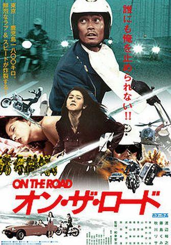 西横浜 藤棚一番街   シネマ・ノヴェチェント   フィルム映写機をもつ客席数28席という日本最小映画館と32席のトラットリアからなるお店。 フィルム優先プログラムと初公開洋画作品上映、ゲストトークショーとその後の懇親会など。 憧れの映画スターや映画監督と一緒に語り合い呑める夢のような空間それが映画の町横浜のシネマノヴェチェントです