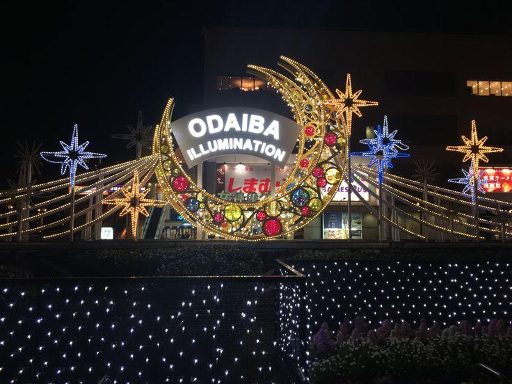 Illumination  Odaiba, Japan